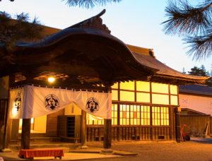 上杉伯爵邸の外観