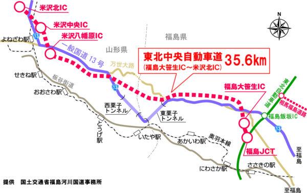 東北中央自動車道ルート図